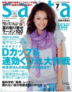 saita200907